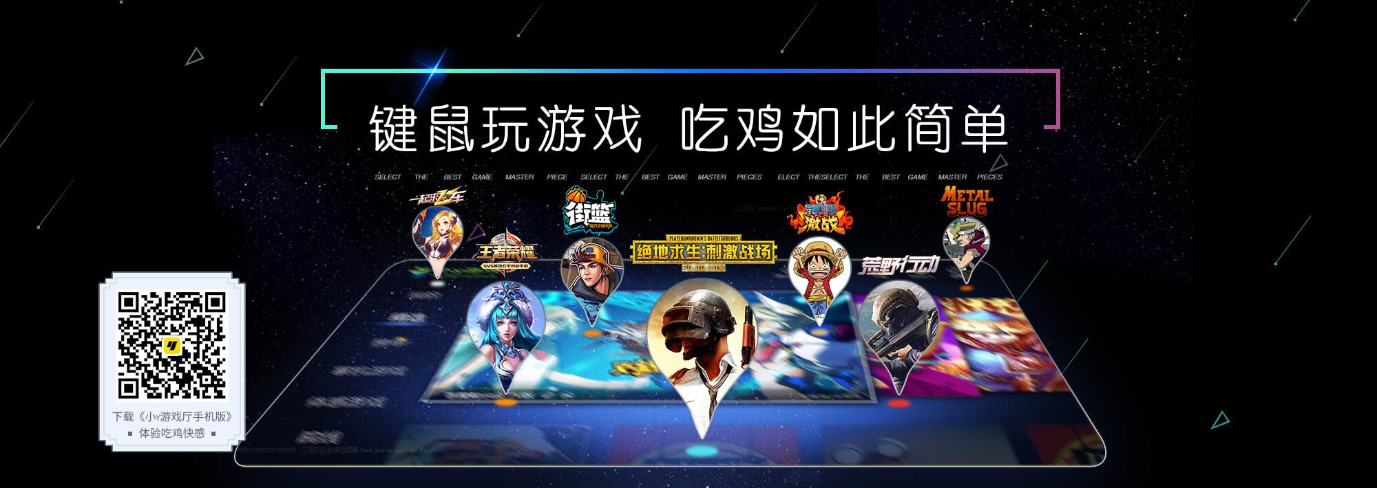 电视游戏_小y游戏厅手机版
